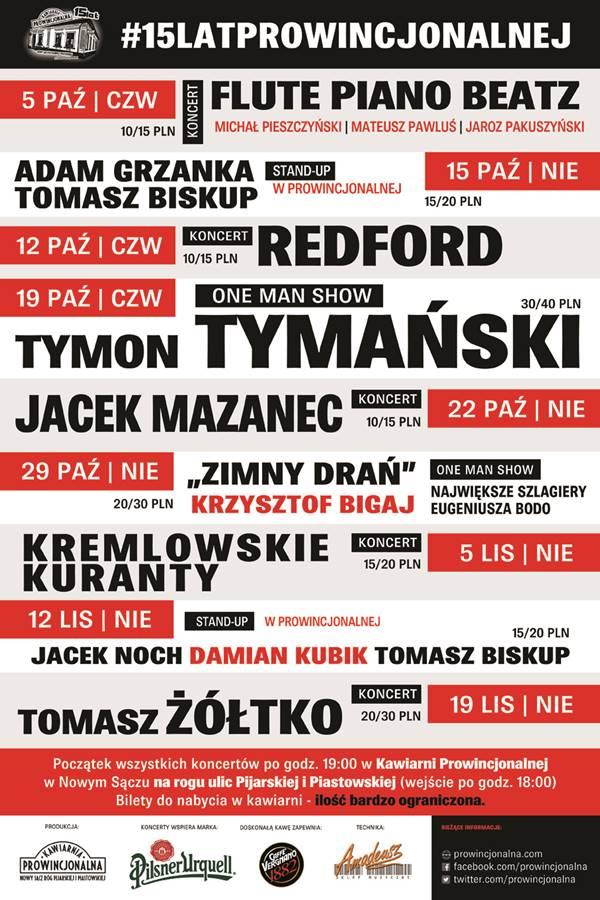 Plakat 2017m