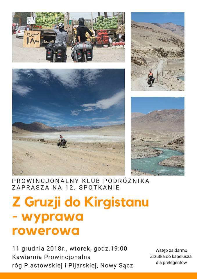 gruzja_kirgistan